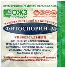 Фунгіцид Фітоспорін-М 10 м