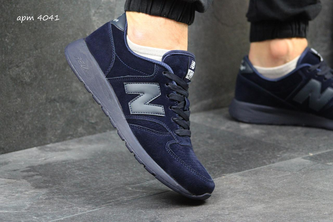 New Balance 420 мужские кроссовки синие, цена 700 грн., купить в ... 08381757b4d