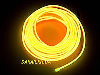 Гибкая неоновая подсветка 3 м шнур неоновый жёлтый, фото 1