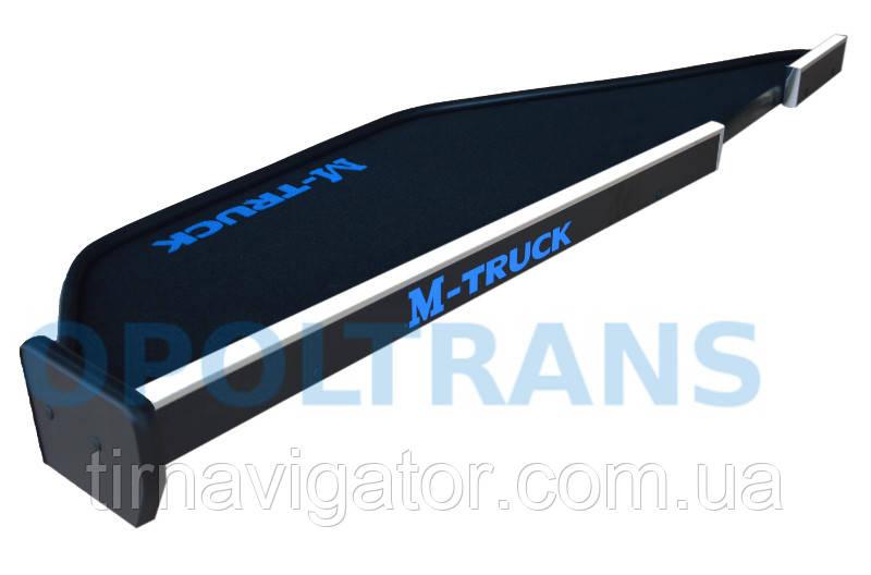 Полка панели грузового автомобиля MB Actros 4/11+ болшьшая без ящика синяя