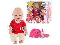 Кукла многофункциональная Baby Born (8001-5)