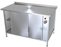 Стол тепловой-С Эфес (1000×600)