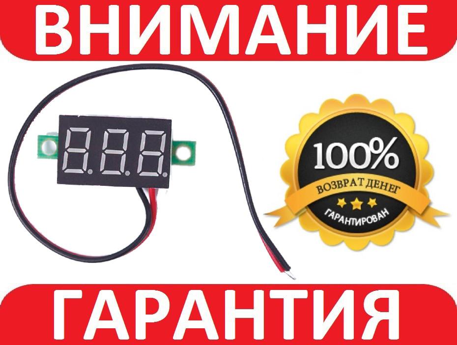 Вольтметр цифровой 4.7 - 30В DC КРАСНЫЙ с подстроечным резистором