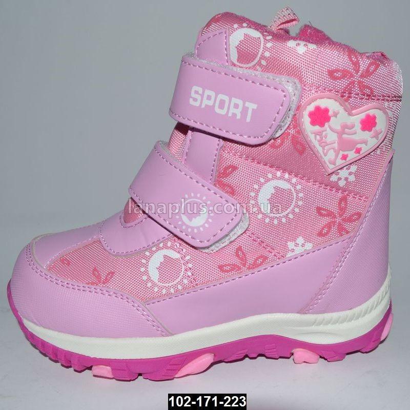 Зимние ботинки для девочки, 30 размер (19.9 см), мембрана, термо ботинки, антискользящая подошва