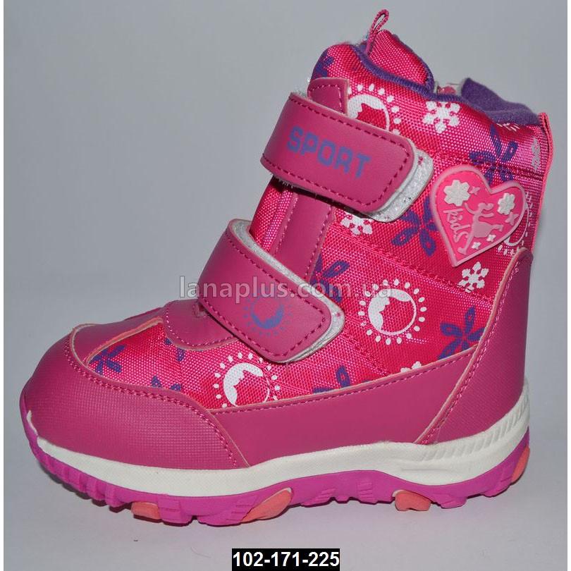 Зимние ботинки для девочки, 29 размер (19.2 см), мембрана, термо ботинки, антискользящая подошва