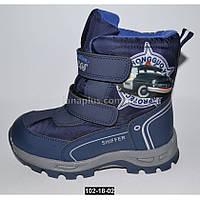 Зимние ботинки для мальчика, 27 размер, мембрана, термо ботинки, антискользящая подошва