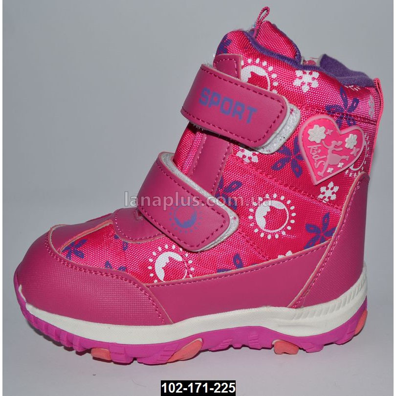 Зимние ботинки для девочки, 30 размер (20.1 см), мембрана, термо ботинки, антискользящая подошва