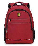 Рюкзак на каждый день. RG5912018