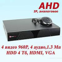 PoliceCam DVR-6604T AHD - видеорегистратор 4 канала
