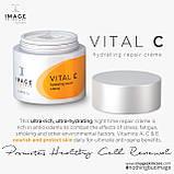 IMAGE Skincare Ночной крем Vital C, 56,7 г, фото 2