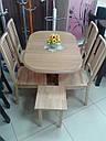 Стол Эмиль обеденный раскладной деревянный 105(+38)*74 натуральный, фото 2