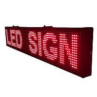 Светодиодное LED табло