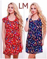 Размер 42,44,46,48,50 Женское летнее платье Бренд красное короткое батал с принтом яркое нарядное весеннее