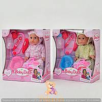 Детская кукла интерактивная Пупс YL1708J