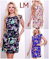 Размер 42,44 Женское летнее платье Ключик синее с цветами короткое батал повседневное красивое весеннее