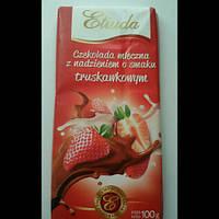 """Молочный шоколад """"Etiuda"""" с клубникой 100 гр"""