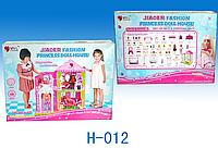 Кукольный домик RMT-TI-H-012 (более 60-ти аксессуаров,с куклами,мебелью на батарейках, музыкальный,свет)