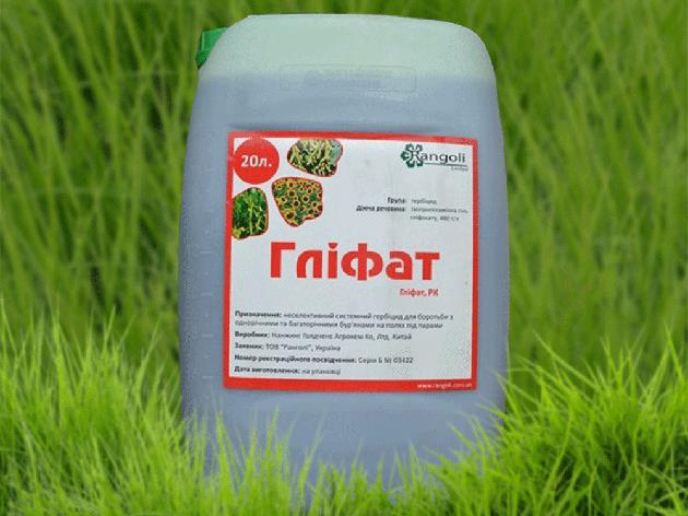 Гербицид Глифат (гербицид Раундап), фото 2