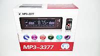 Автомагнитола MP3 3377 ISO 1DIN сенсорный дисплей, сенсорные кнопки
