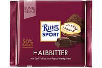 Шоколад Ritter Sport Halbbitter, 100г