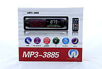 Автомагнитола MP3 3885 ISO 1DIN сенсорный дисплей, сенсорные кнопки