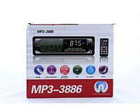 Автомагнитола MP3 3886 ISO 1DIN сенсорный дисплей, сенсорные кнопки