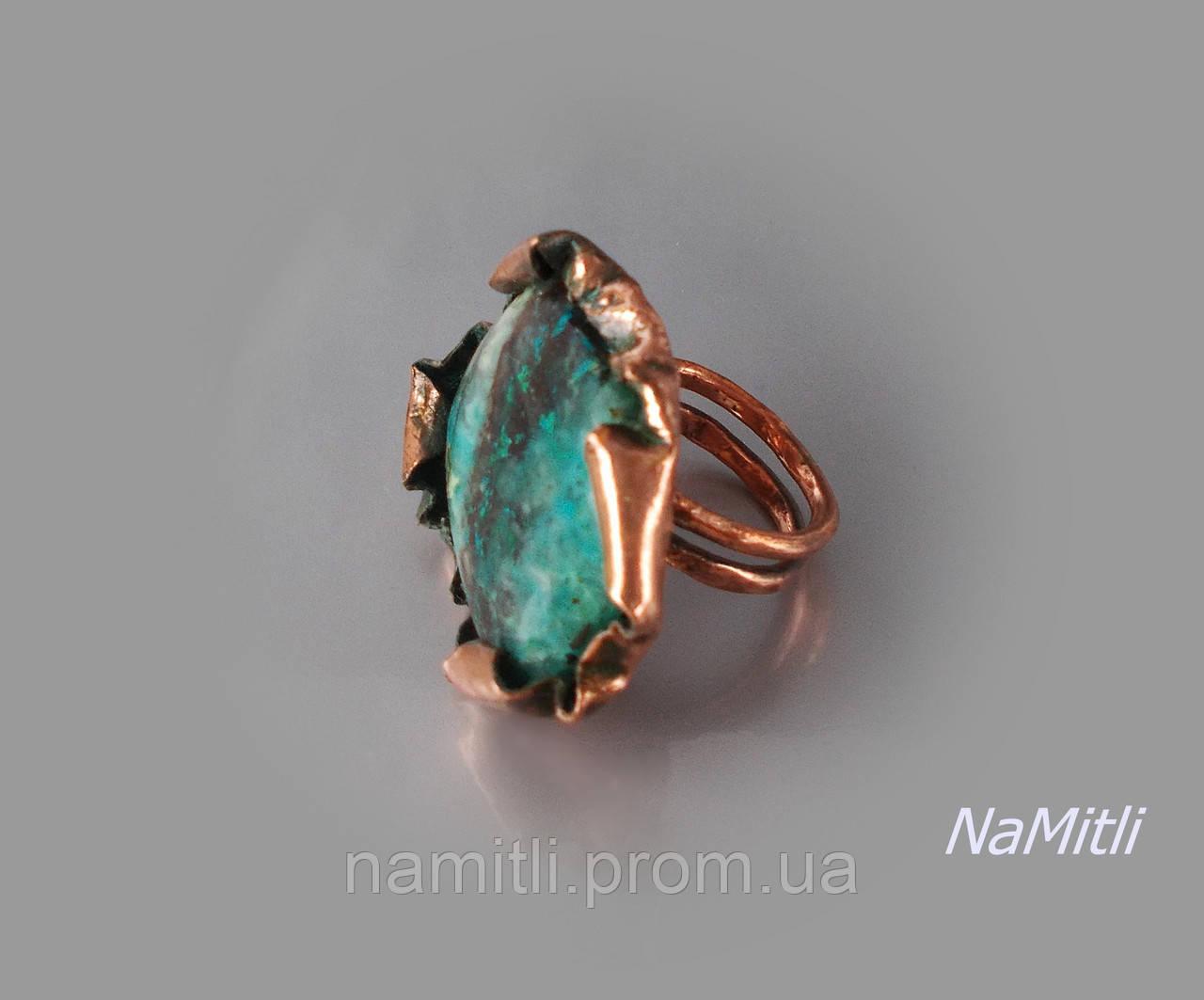 Мідна каблучка з великим каменем Хризоколла - Namitli в Виннице