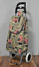 Хозяйственные сумки - тележки на колесиках