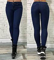 Женские джинсы Турция оптом мод.989