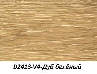 Ламинат с фаской ZALZBURG (Дуб Беленный) ТМ KRONOSTAR (Швейцария), Киев, доставка по Украине