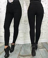 Женские джинсы Турция оптом мод.987