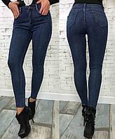 Женские джинсы Турция оптом мод.980