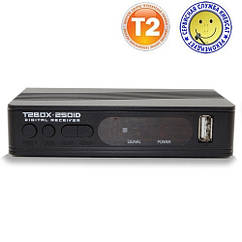 T2BOX-250iD Internet