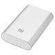 Универсальная батарея Xiaomi Mi Powerbank 10000mAh Silver , фото 2