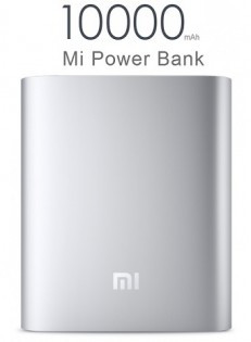 Универсальная батарея Xiaomi Mi Powerbank 10000mAh Silver