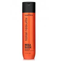 Matrix Total Results Mega Sleek  Шампунь для разглаживания непослушных волос 300 ml