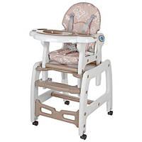 Детский стульчик для кормления трансформер 1563-13 BAMBI. Гарантия качества. Быстрая доставка.