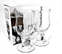 Кружка для ирландского кофе Irish coffee 270 мл 2шт Pasabahce 44159