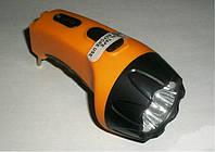 Фонарь для бытовых нужд GD Lite модель: GD-610LX