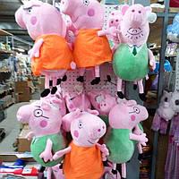 Мягкая игрушка Свинка Пеппа 2 вида 30 см