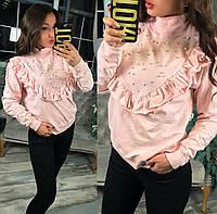 Женский стильный свитер кофта производства Турция
