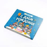 Шоколадный набор С Днем Рождения XL