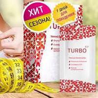 TurboFit (Турбофит) комплекс для похудения, 7 саше