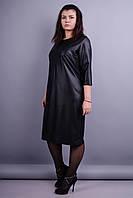 Арина кожа-масло. Стильное платье для женщин супер сайз. Черный.