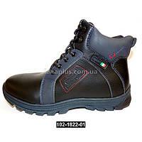 Зимние ботинки для мальчика, 40 размер, подростковые теплые