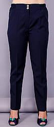 Элия. Классические брюки женские супер батал.
