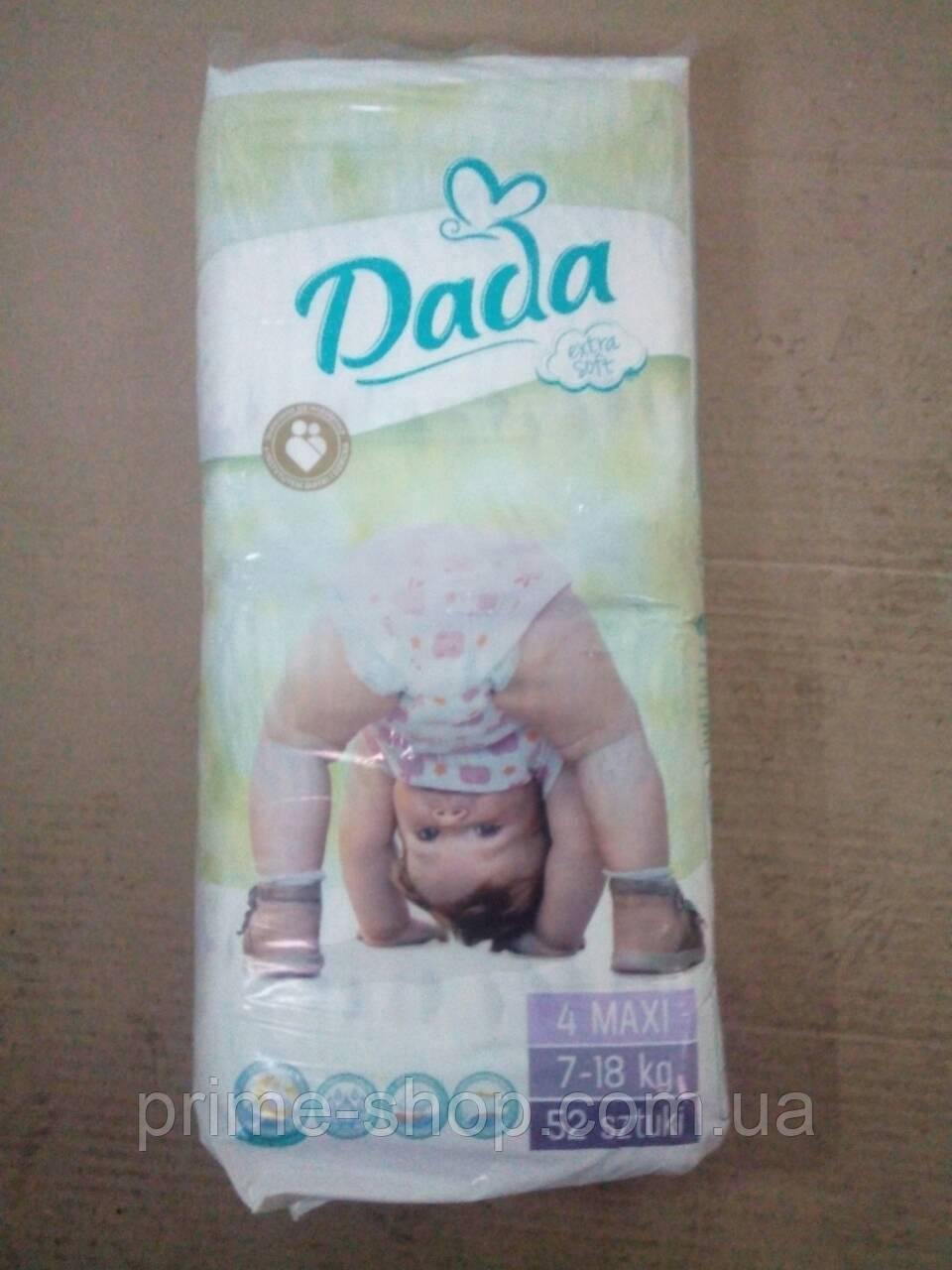 Подгузники Дада Dada Extra Soft 4 Maxi - Интернет-магазин актуальных  товаров PRIME-SHOP f4d662a368e
