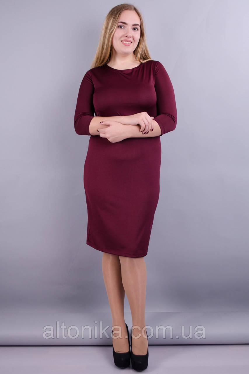 Арина. Платье супер батал. Бордо.