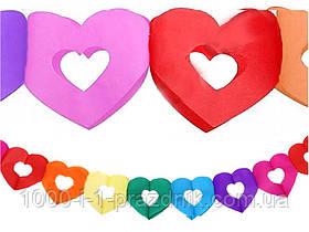 Растяжка сердца разноцветные