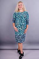 Арина француз принт. Женское нарядное платье супер сайз. Синий бирюза узор.